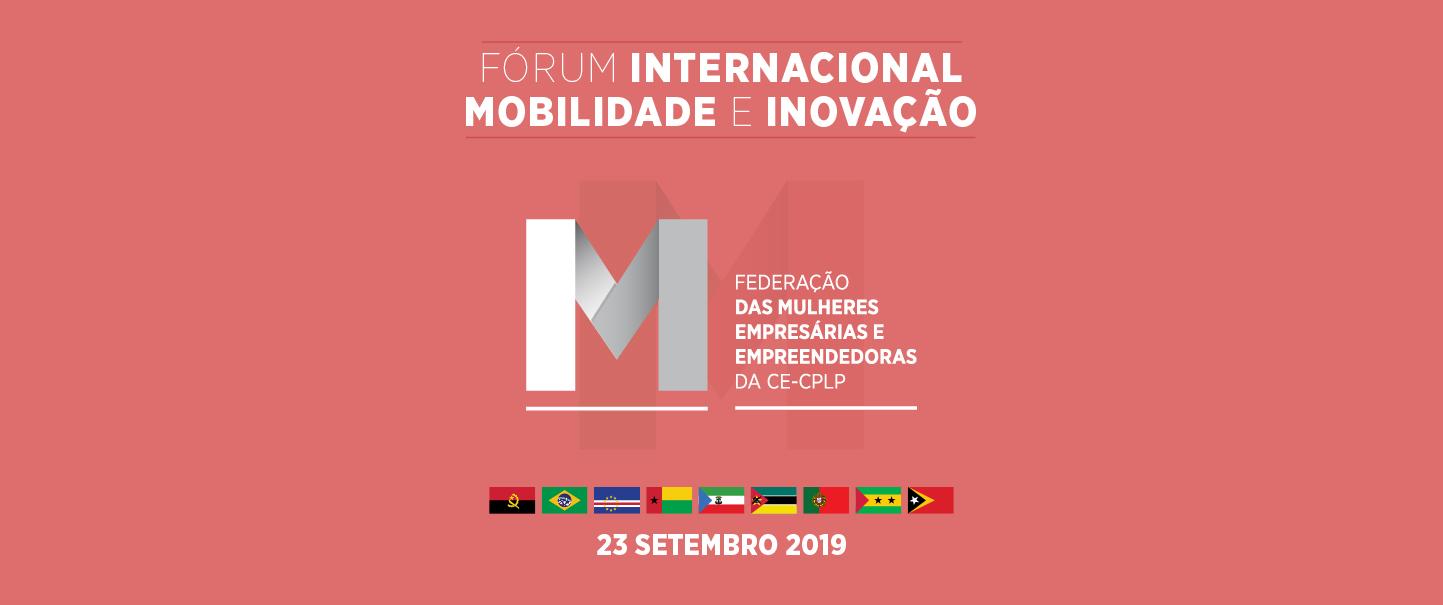 forum-internacional-mobilidade-e-inovação